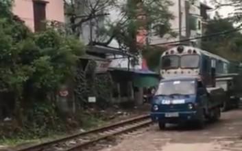 βιετναμ