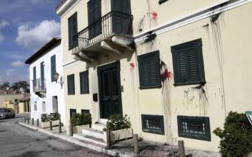 Επίθεση με μπογιές στην Εταιρεία Δικαστικών Μελετών στην Πλάκα