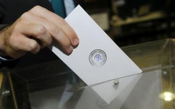 Την 1η Δεκεμβρίου οι εκλογές της Παναθηναϊκής Συμμαχίας