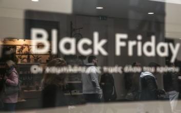 Μεγαλύτερη ανταπόκριση σε σχέση με πέρυσι είχε η Black Friday
