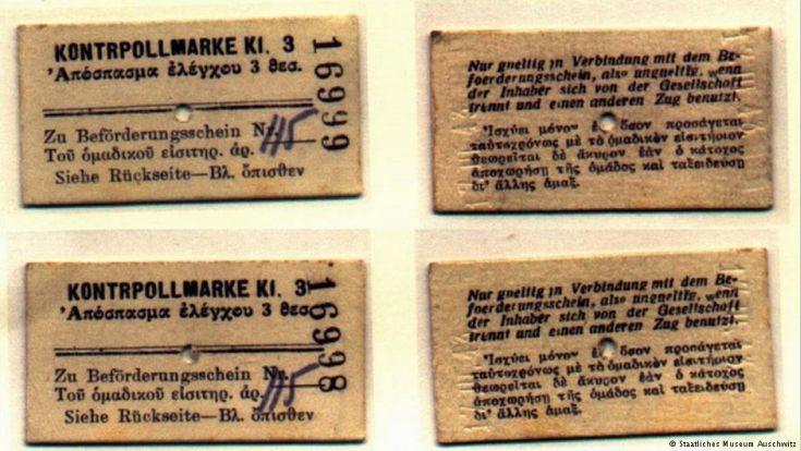 Ομαδικά εισιτήρια για τα τρένα του θανάτου που οδηγούσαν από Θεσσαλονίκη στο Άουσβιτς