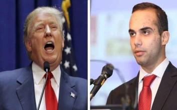 Ποινή φυλάκισης στον Ελληνοαμερικανό πρώην σύμβουλο του Τραμπ