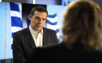 Τσίπρας: Δεν θέλουμε να γυρίσουμε στις μέρες εκείνες που οι Έλληνες θέλουν να ξεχάσουν