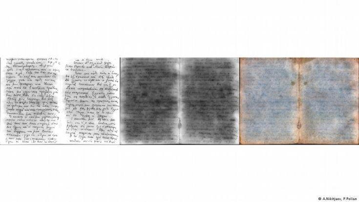 To σημείωμα του Μαρσέλ Νατζαρή πριν και μετά την αποκατάσταση