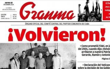 Το Κομμουνιστικό Κόμμα της Κούβας απέλυσε τον διευθυντή της εφημερίδας Granma