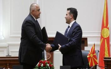 Νέα εποχή στις διμερείς σχέσεις πΓΔΜ- Βουλγαρίας