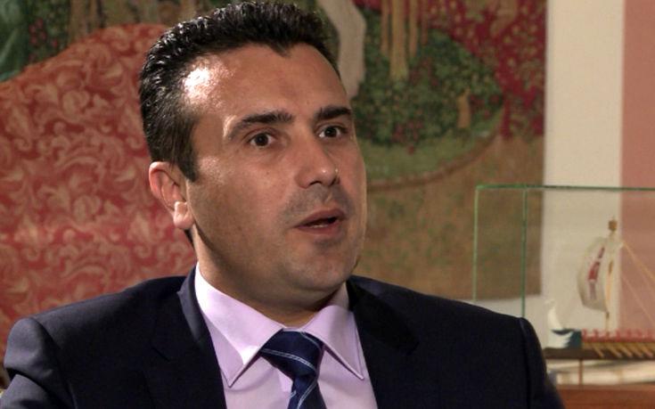 Η αντιπολίτευση της ΠΓΔΜ μηνύει για εσχάτη προδοσία τον Ζάεφ