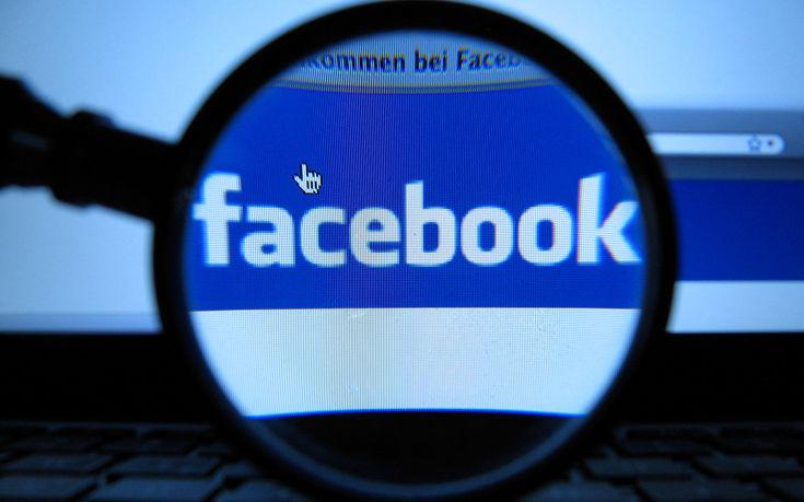 Προθεσμία προς τη Facebook να συμμορφωθεί με τους κανονισμούς της ΕΕ