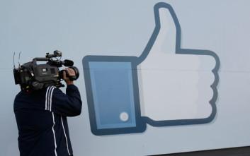 Γιατί οι υλιστές χρησιμοποιούν πιο συχνά το Facebook