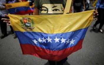 Η Βενεζουέλα αθέτησε τις πληρωμές δύο ομολογιακών δανείων