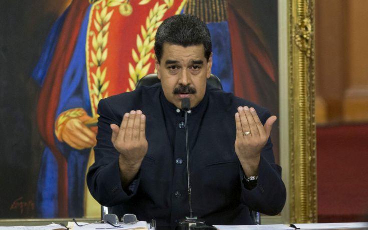 Χειροπέδες σε αξιωματικούς στη Βενεζουέλα για την απόπειρα κατά Μαδούρο