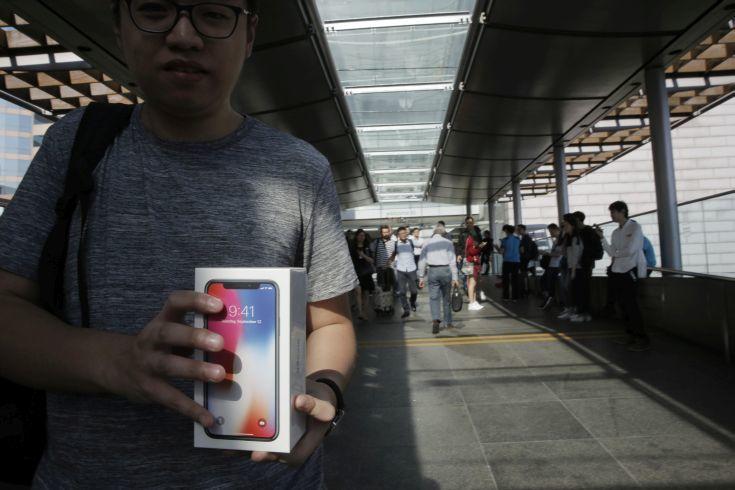 Hong Kong iPhone X