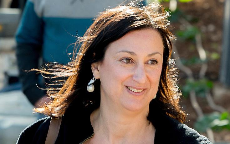 Σε δίκη τρεις ύποπτοι για τον φόνο της δημοσιογράφου στη Μάλτα