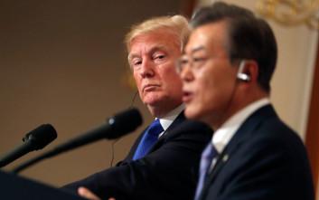 Τραμπ Νότια Κορέα