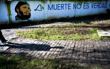 Η Κούβα αποδίδει φόρο τιμής στον Φιντέλ Κάστρο