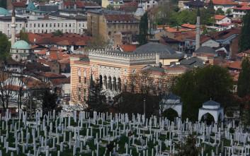 Σεράγεβο