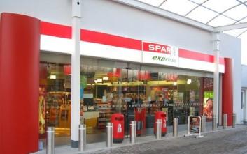 Ποιος είναι ο ολλανδικός κολοσσός σούπερ μάρκετ SPAR και πώς θα μπει στην Ελλάδα