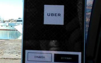 Αναστέλλεται η υπηρεσία UberX στην Ελλάδα