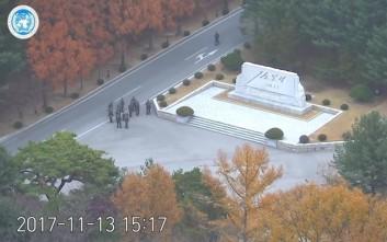 Βορειοκορεάτης στρατιώτης μπαίνει στη Ν. Κορέα κυνηγώντας κάποιον που ήθελε να αυτομολήσει