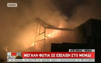Μεγάλη φωτιά σε αποθήκη στο Μενίδι