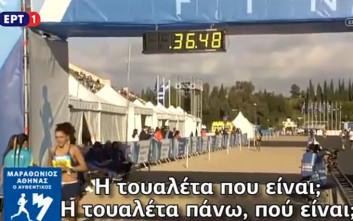 Καζανάκι ακούστηκε την ώρα μετάδοσης του Μαραθωνίου στην ΕΡΤ