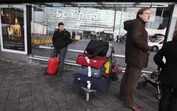 Ματαιώσεις και καθυστερήσεις πτήσεων στο αεροδρόμιο του Άμστερνταμ
