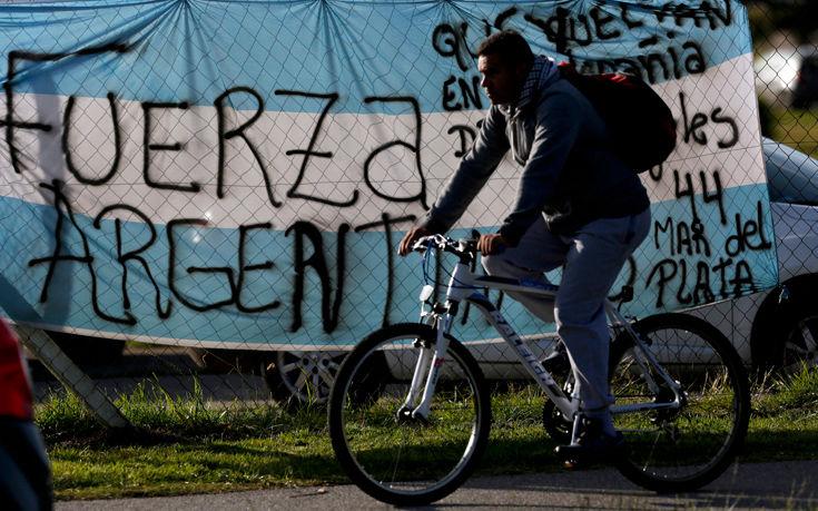 Η Αργεντινή πληρώνει 5 εκατ. δολάρια για να βρει το χαμένο υποβρύχιο