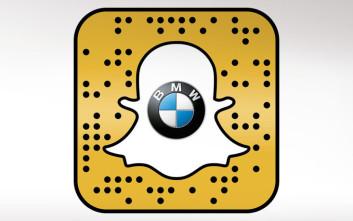 Η BMW και το Snapchat παρουσιάζουν την BMW X2 πριν λανσαριστεί στην αγορά