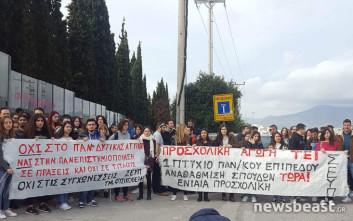 Συγκέντρωση φοιτητών ΤΕΙ έξω από το υπουργείο Παιδείας