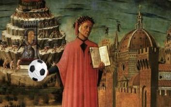 H Θεία Tραγωδία του Calcio