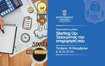 Τα βασικά βήματα για την έναρξη μιας εταιρίας, από το Mediterranean College