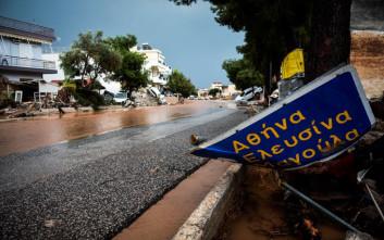 Δήμοι Αττικής: Λύστε μας τα χέρια για να κάνουμε αντιπλημμυρικά έργα