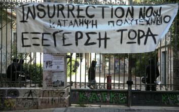 Κάλεσμα σε εξέγερση από τους καταληψίες στο Πολυτεχνείο