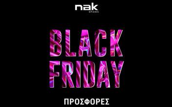 Το Black Friday έρχεται! Ετοιμάστε το καλάθι σας!