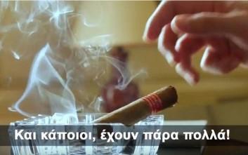 Περιστέρια, φτωχοί και πούρα στο βίντεο του Αλέξη Τσίπρα για το κοινωνικό μέρισμα