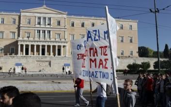 Τρεις συγκεντρώσεις σήμερα στο κέντρο της Αθήνας