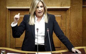 Γεννηματά: Ρωτώ τον κ. Τσίπρα γιατί δεν προχώρησε η εξυγίανση;