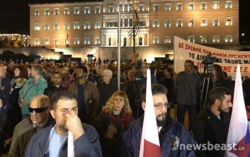 Συλλαλητήριο του ΠΑΜΕ στο Σύνταγμα ενόψει της 3ης αξιολόγησης