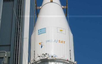 «Πράσινο φως» για την εκτόξευση του δορυφόρου Hellas Sat 4