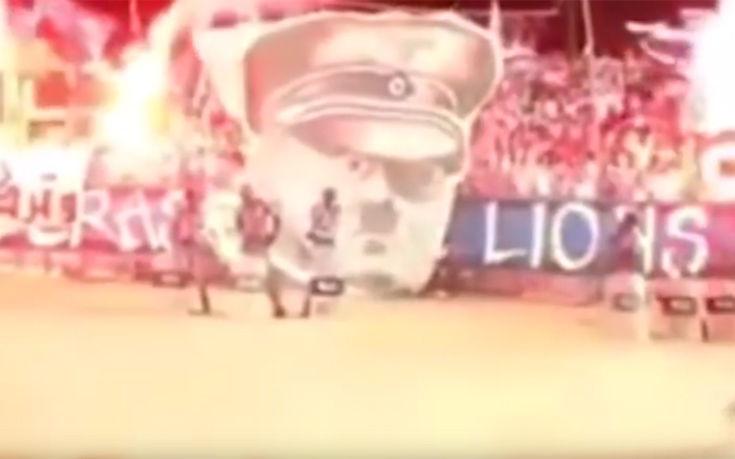 Αφρικανοί ultras έφτιαξαν κορεό με τη μορφή του Χίτλερ