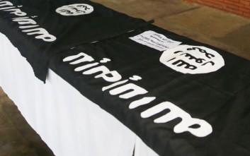 «Πειρατές» κατέλαβαν συχνότητα ραδιοφωνικού σταθμού για να παίξουν τραγούδι του ISIS