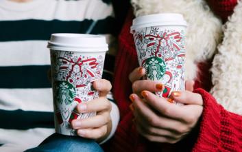 Διαδώστε τη χαρά των Χριστουγέννων με τη βοήθεια των Starbucks