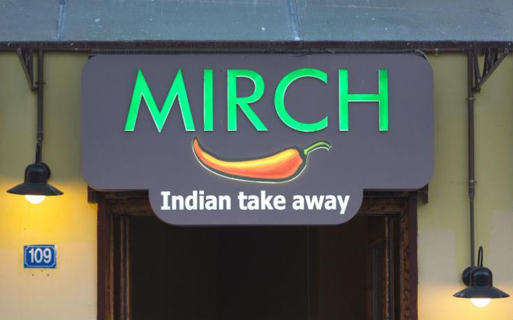 mirch1_ok