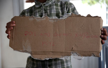 Ρατσιστικές απειλές καταγγέλλει η Μουσουλμανική Ένωση Ελλάδας