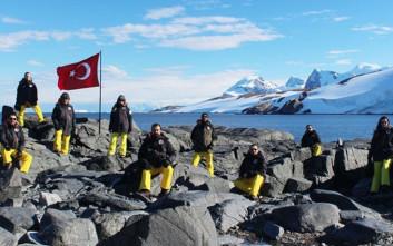 Επιστημονική βάση στην Ανταρκτική θέλει να στήσει η Τουρκία