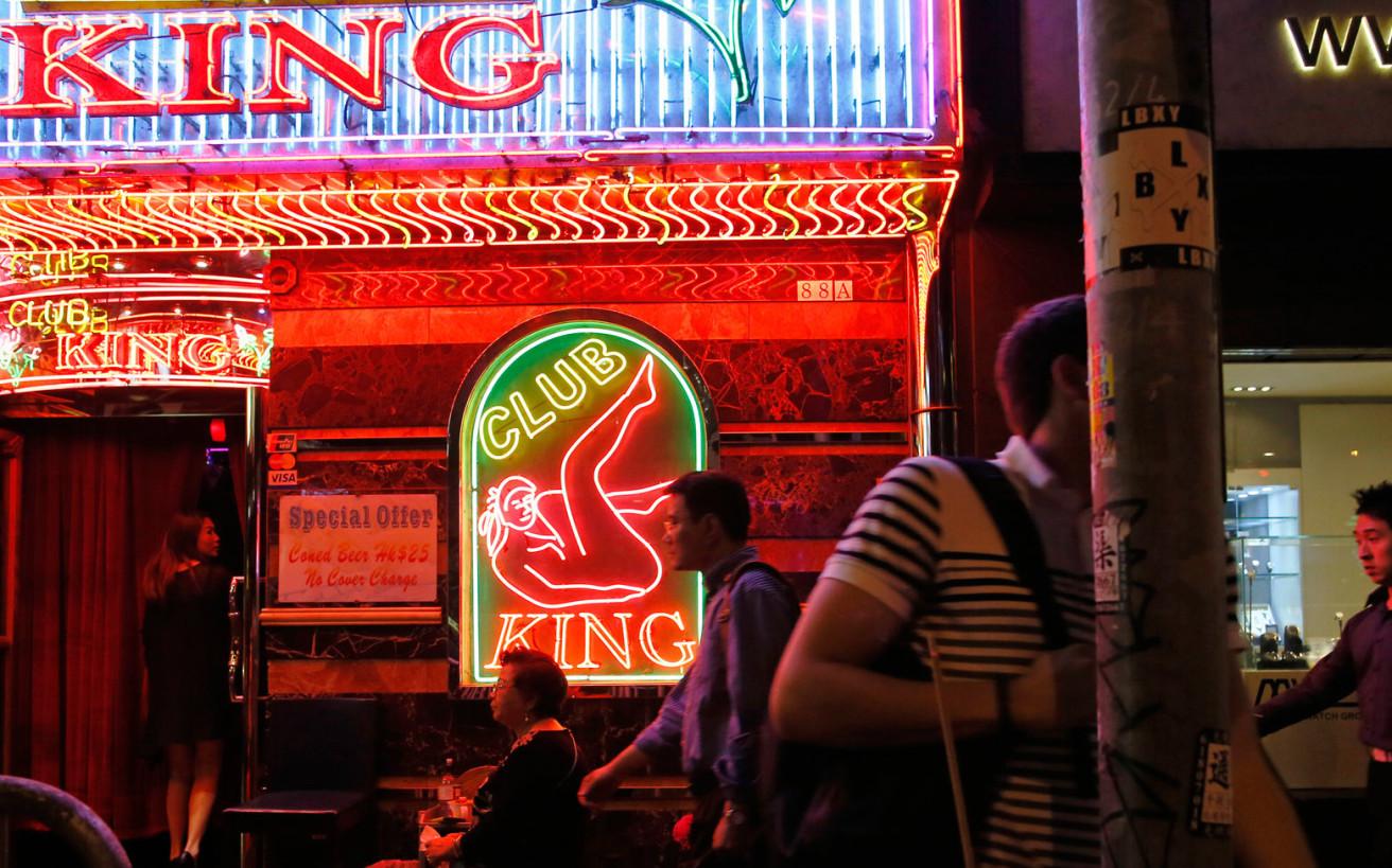 Η απίστευτη ιστορία του πιο διαβόητου κακοποιού του Χονγκ Κονγκ