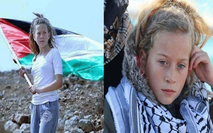 Το κορίτσι-σύμβολο του παλαιστινιακού αγώνα δικάζεται σε ισραηλινό στρατοδικείο