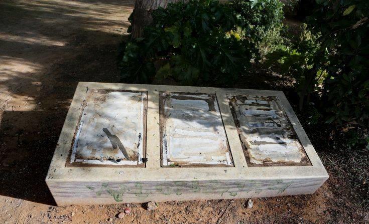 «Αποτρόπαια πράξη η βεβήλωση του Μνημείου του Ολοκαυτώματος στην Αθήνα»