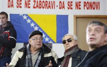 Κατηγορίες σε βάρος 14 Βόσνιων μουσουλμάνων για εγκλήματα πολέμου