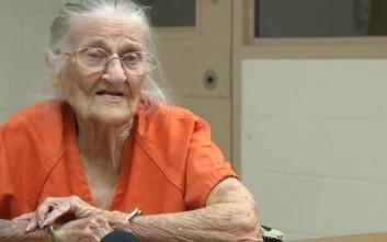 Πήραν σηκωτή 94χρονη γιαγιά γιατί δεν πλήρωσε ενοίκιο στον οίκο ευγηρίας